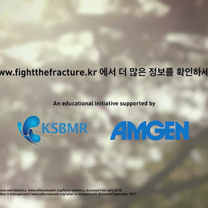 AMGEN Online AD - Fight the Fracture 2