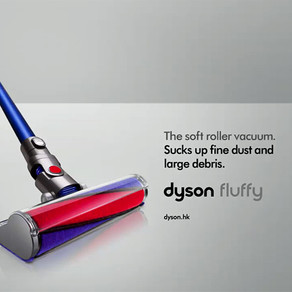Dyson TVC - Fluffy™ soft roller