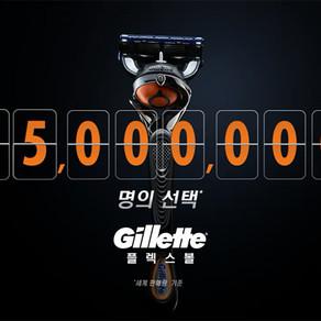 Gillette TVC & Online AD - Flexball