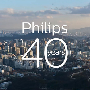 Philips 125 years