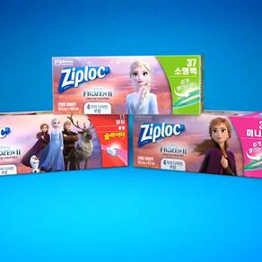 Ziplock Frozen 2 and Thanos ADs