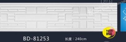 קרניז דקורטיבי 81253