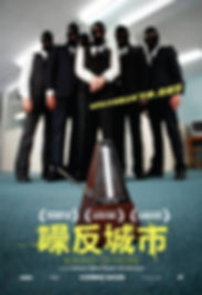 SON_taiwan.jpg