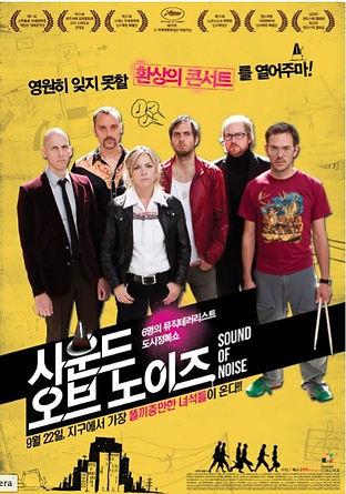 SON_korea.jpg