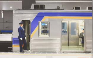 OSAKA & TOKYO (23)-2.jpg