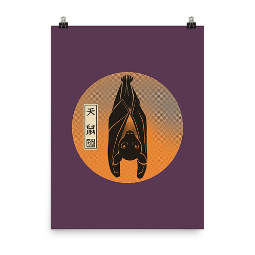 Lovely Batty(purple) Poster