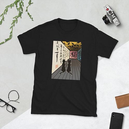 Cats and corridor Short-Sleeve Unisex T-Shirt