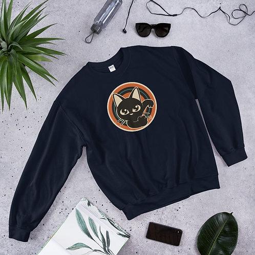 Whim Unisex Sweatshirt