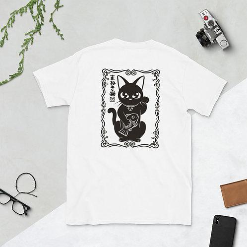 Maneki Neko(back) Short-Sleeve Unisex T-Shirt