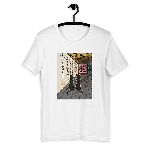 Cats and corridor Unisex T-Shirt