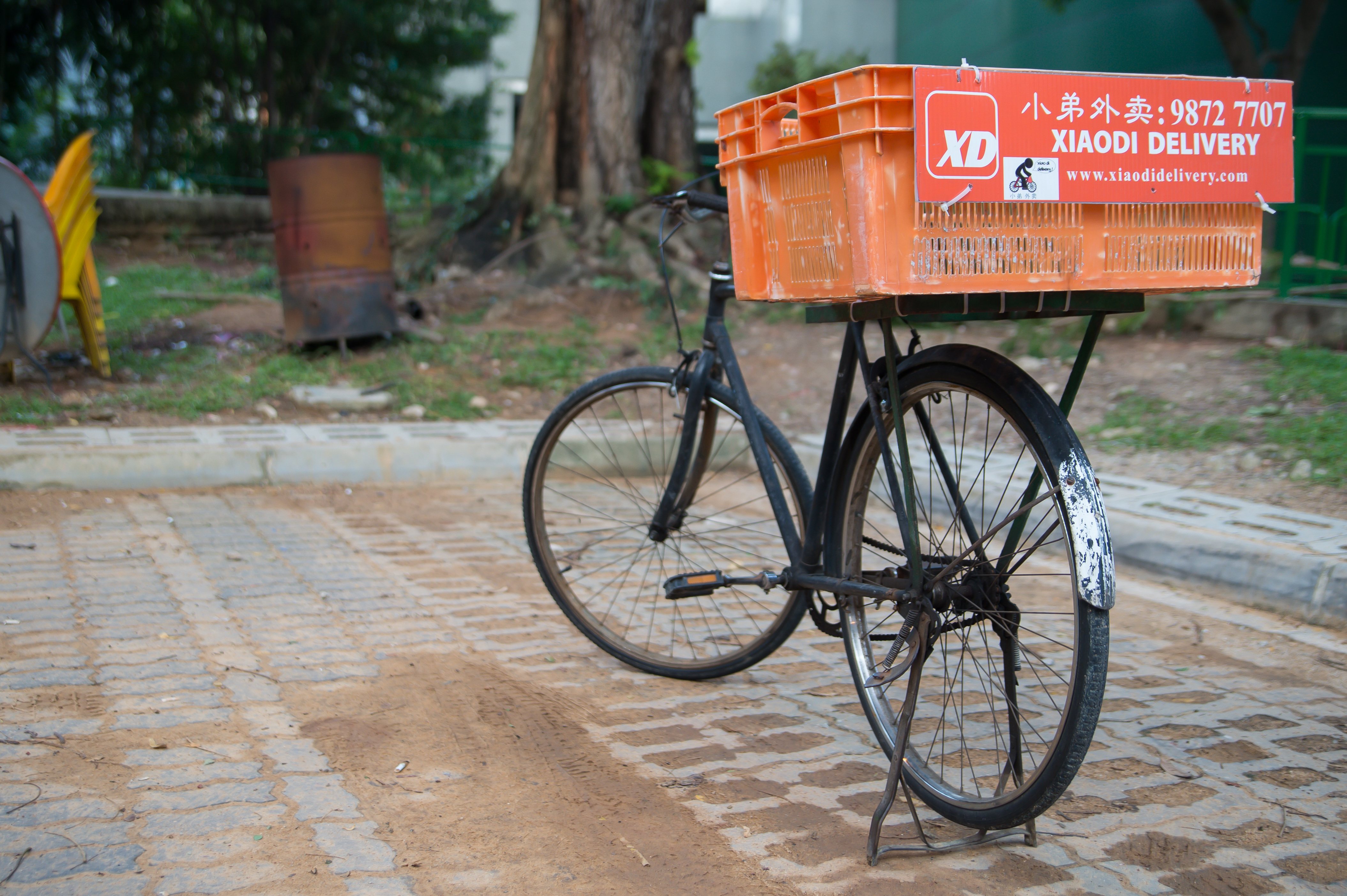 20140826 Xiaodi Delivery-26