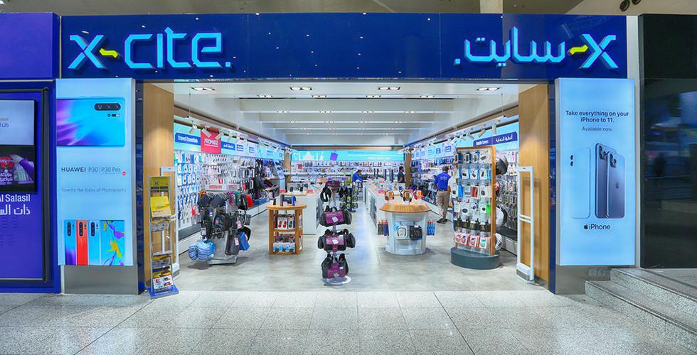 xcite airport t1.jpg
