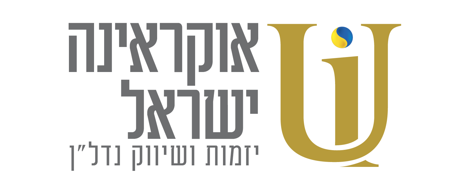 ukraine_logo-02.png