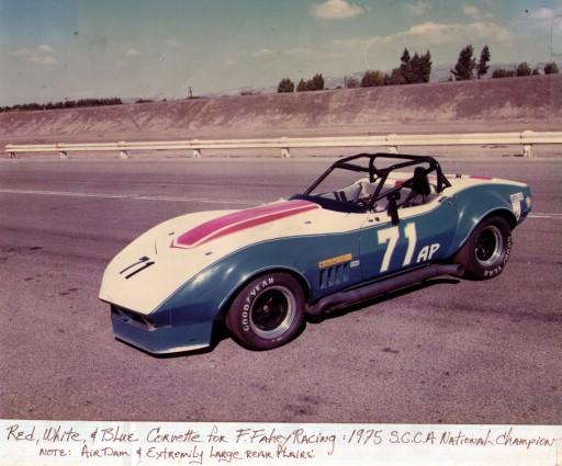 1975 Corvette IMSA