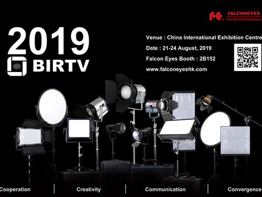 2019 BIRTV Beijing