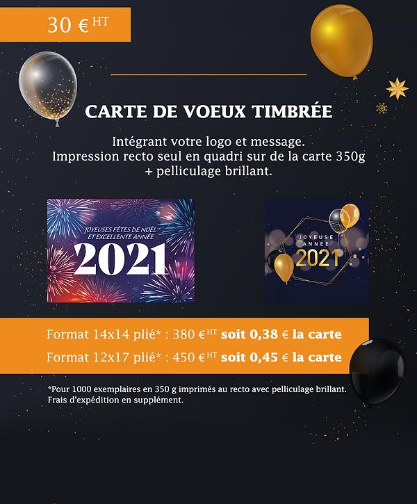 newsletter_promo_carte_de_voeux.png