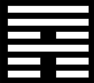 i-Ching-Symbol.jpg