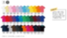 ドライアユーティリティポロシャツ UnitedAthle5050色見本