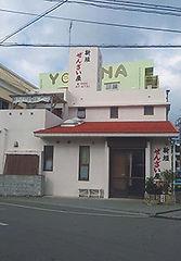 沖縄の店舗