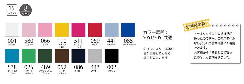 ドライユーティリティ ボタンダウンポロシャツ UnitedAthle5050/5052色見本