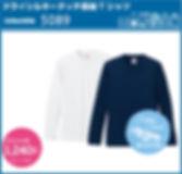 ドライシルキータッチ長袖Tシャツ UnitedAthle5089