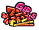 ONECHAN-logo-small.png