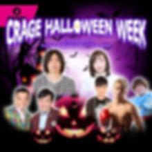 10.29-Halloween1.jpg