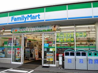Kombini: lojas de conveniência e proximidade são sucesso no Japão. E aqui?