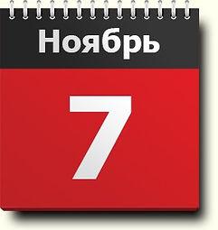 november-7.jpg
