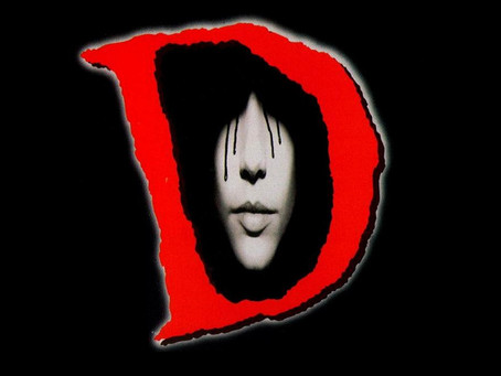 D (1994): A Flawed Landmark in Cinematic Gameplay