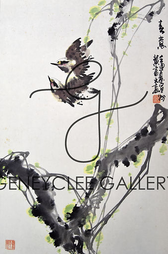 黄书元 Huang Shu Yuen, 45.5cm x 68cm