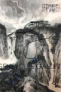 郑震 Zheng Zhen, 42.5cm x 64.7cm