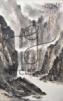 郑震 Zheng Zhen, 41cm x 65cm