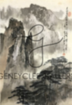 郑震 Zheng Zhen, 65cm x 43cm
