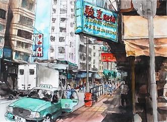 The Hues of Hong Kong 屬於香港的色調, 2014, Watercolor on paper, 36x48cm