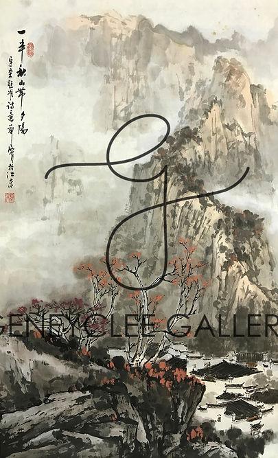 郑震 Zheng Zhen, 59.5cmx 96cm