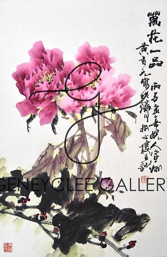 黄书元 Huang Shu Yuen, 45.5cm x 69cm