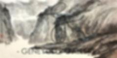 郑震 Zheng Zhen, 122cm x 65cm