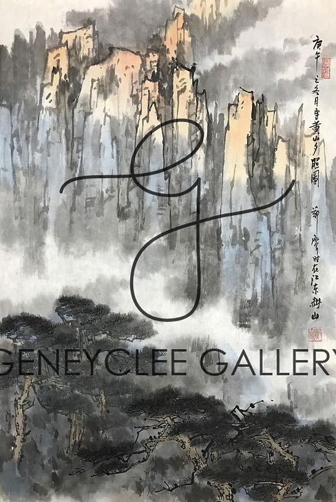 郑震 Zheng Zhen, 70cm x 45.2cm