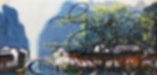 王大仁 Wang Da Ren, 70cm x 138.5cm