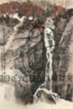 郑震 Zheng Zhen, 44cm x 65.5cm