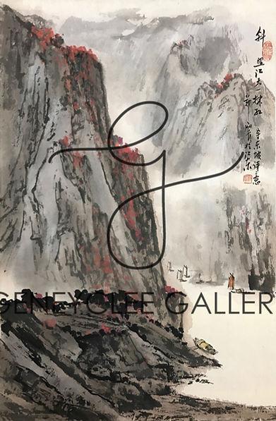 郑震 Zheng Zhen, 43.5cm x 65.5cm