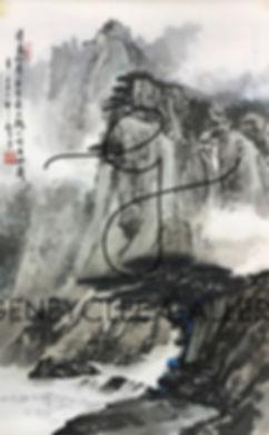 郑震 Zheng Zhen, 59.6cm x 96.5cm