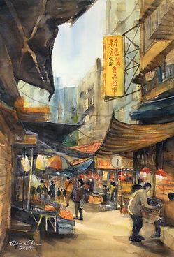 Graham Street Market 嘉咸街街市, 2017, Watercolor on paper, 38x56cm