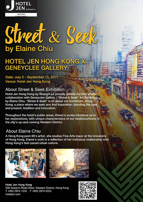 Street & Seek
