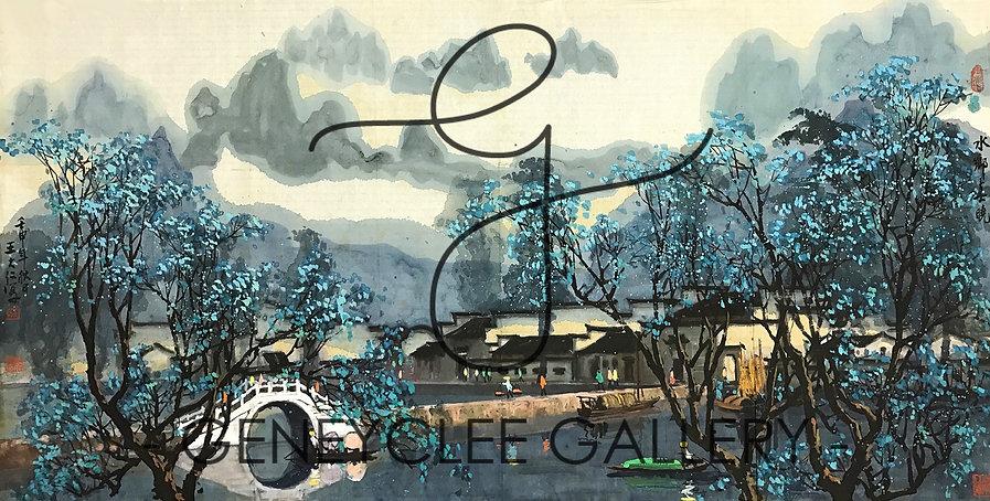 王大仁 Wang Da Ren, 135.5cm x 68.5cm