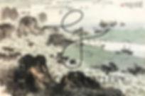 李东旭 Li Dong Xu, 103cm x 69cm