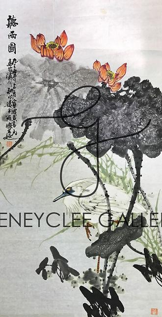 黄书元 Huang Shu Yuan, 62.2cm x 122cm