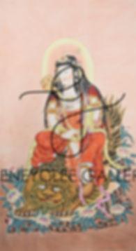 柳言敏 Liu Yan Min, 53cm  x 99 cm