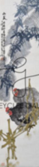 黄书元 Huang Shu Yuan, 136cm x 33cm